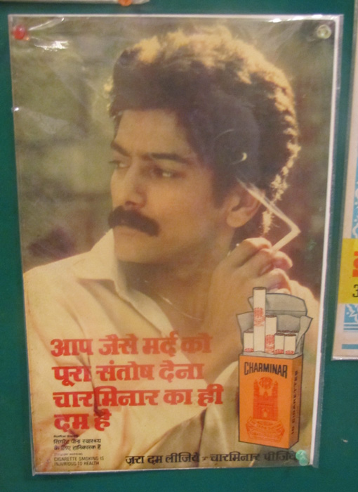 Classy ad for Indian cigarettes.